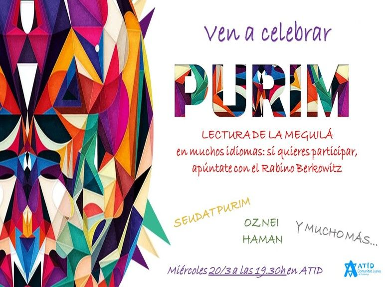 Purim in Atid